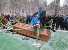 Pogrzeb Andrzeja Kawy_24