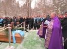 Pogrzeb Andrzeja Kawy_27